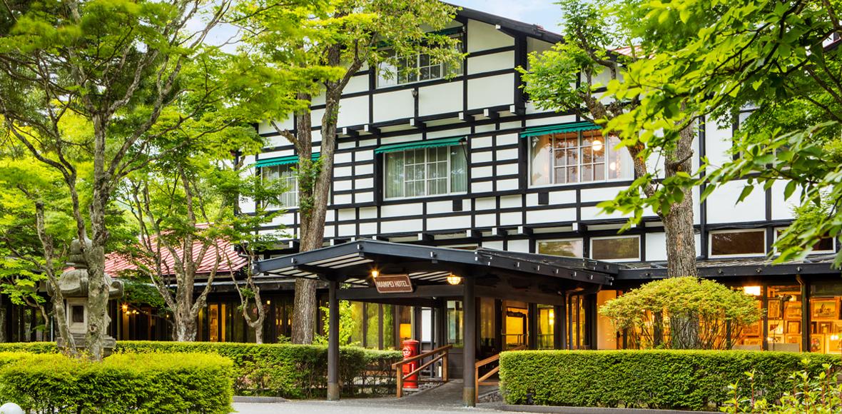 軽井沢 万平ホテル 公式WEBサイト